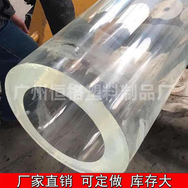 直销大直径  大厚度 亚克力管 透明管定做