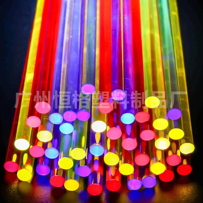 亚克力彩色棒 灯饰 装修 效果好 颜色规格定做