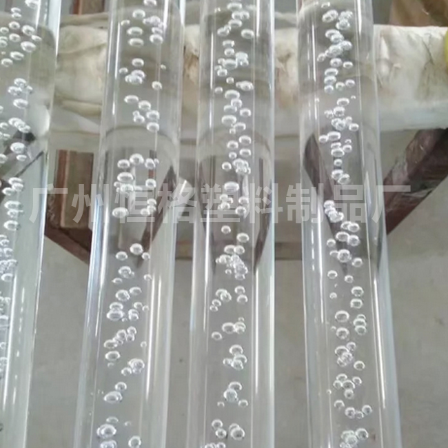 亚克力气泡棒灯饰 规格颜色定做 价格优惠